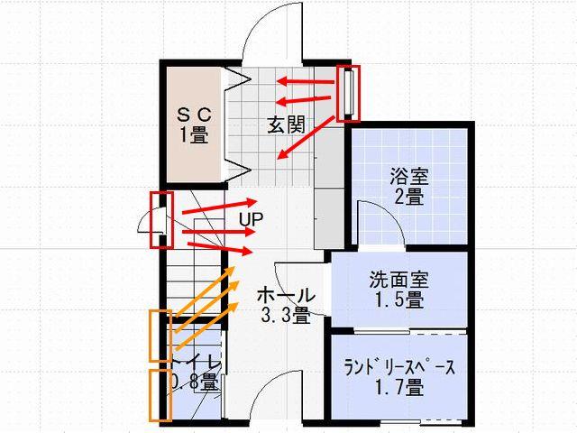 新築・玄関ホール採光計画間取り