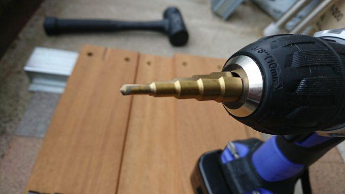 ウッドフェンスDIY・アルミ支柱にステップドリルとドリルビスで穴あけ
