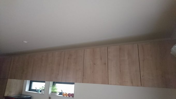 WEB内覧会キッチン・リシェルプラット背面収納・吊戸棚上部