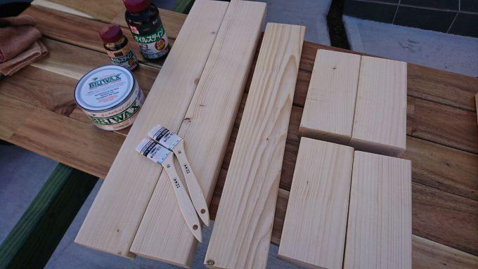 SPF製・子供用ベンチ兼小物置き・使用材料