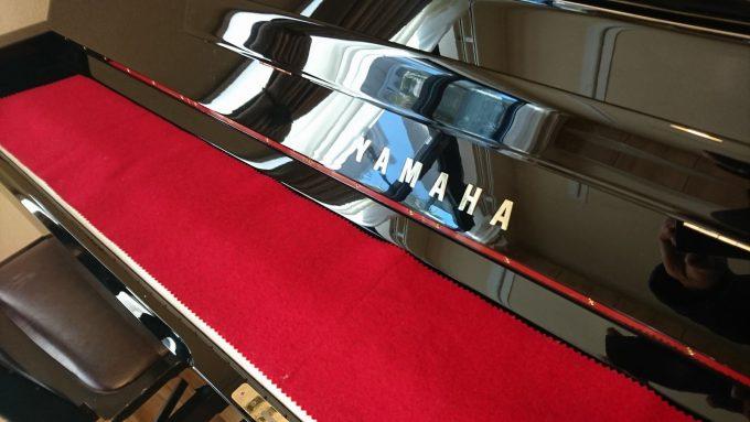 ヤマハアップライトピアノUX-3