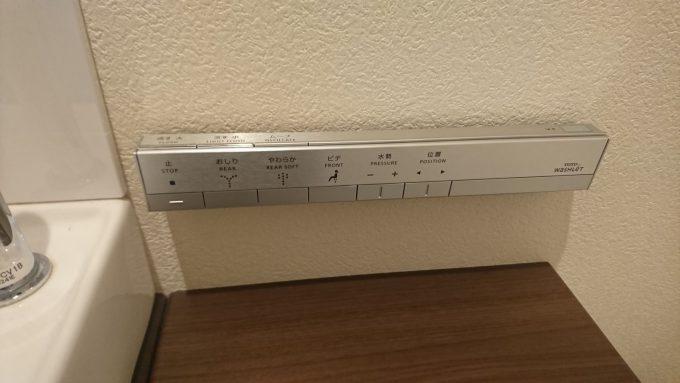 WEB内覧会1階トイレTOTOタンクレスNJスティックタイプのお洒落な操作パネル
