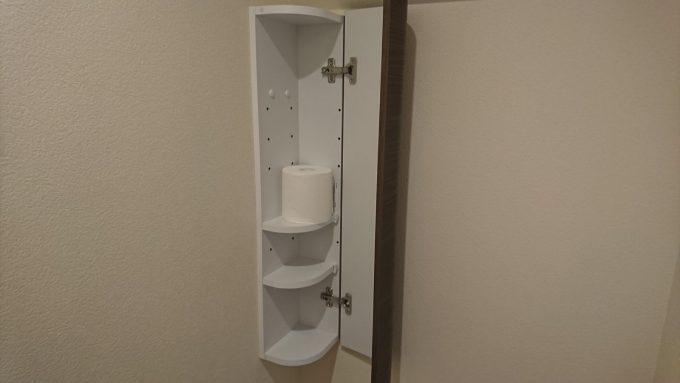 WEB内覧会1階トイレ収納内部
