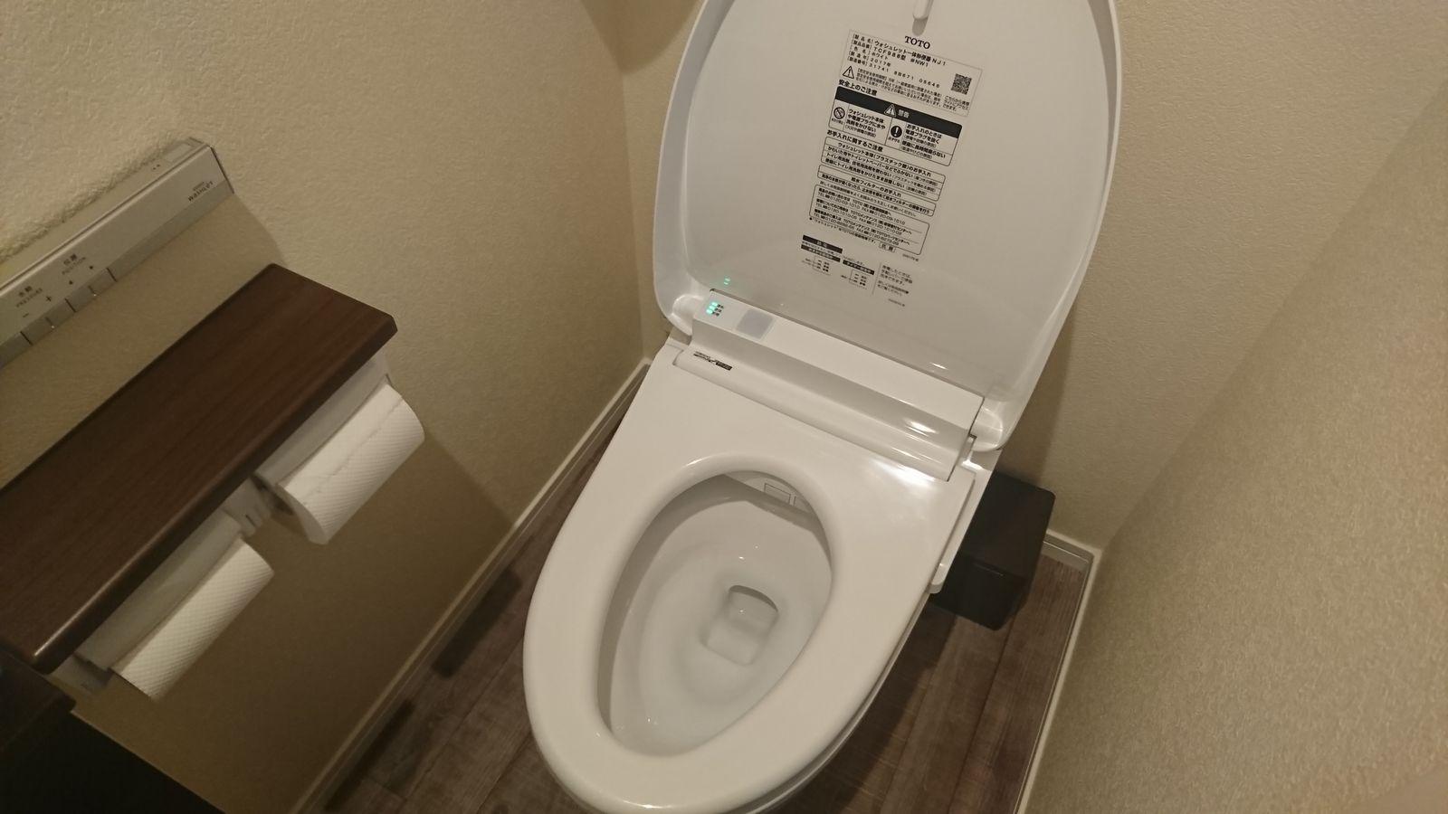 後悔 タンク レス トイレ