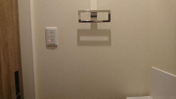 WEB内覧会1階トイレ・タオルハンガースレンレス製