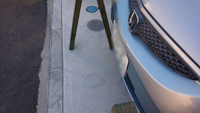 新築駐車スペース奥行5.2m道路側スペース70cm